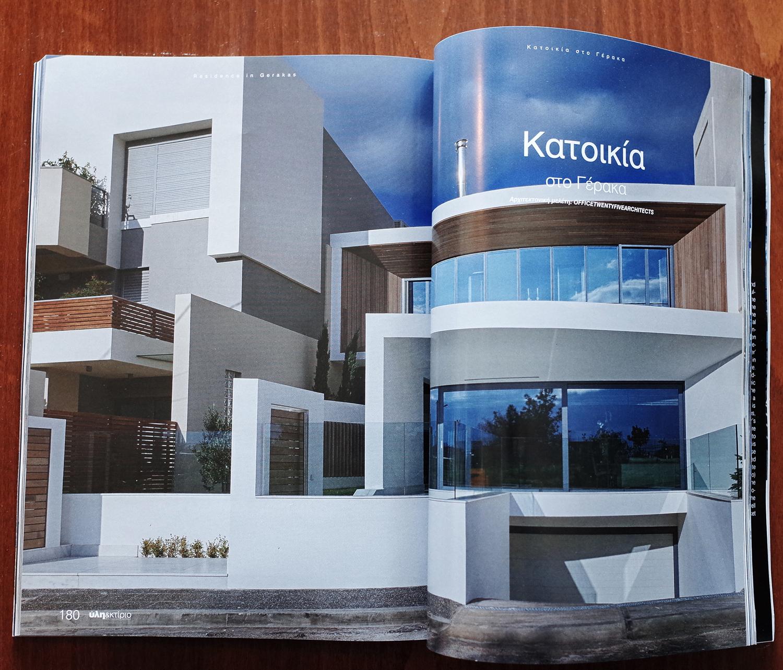 Private House in Gerakas in  Ili&Ktirio , 06-09/2014