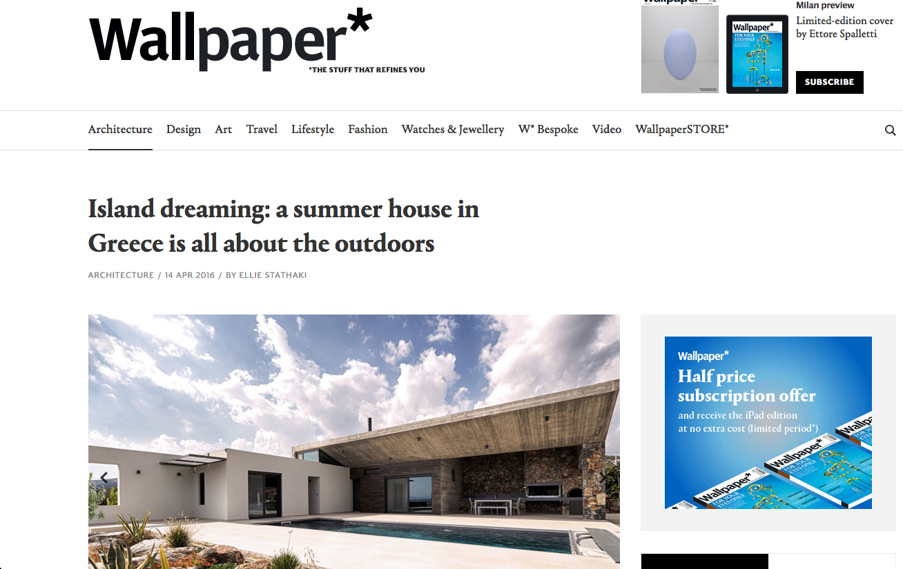 A summer house in Aliveri published in   Wallpaper  *  14/4/2016