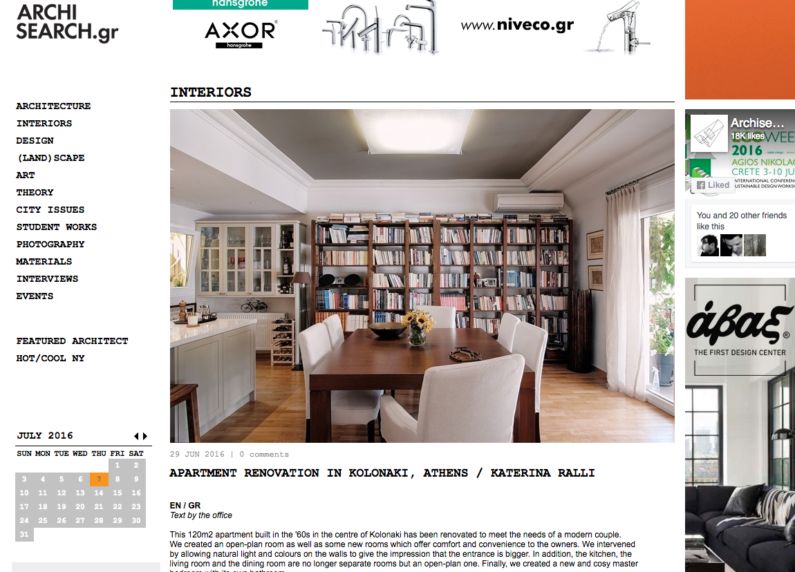 Apartment Renovation in Kolonaki published in   Archisearch    29/06/2016