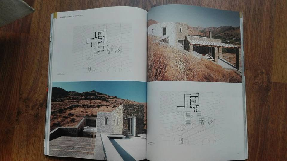 Rocksplit House in Tzia published in  DOMES 2017 AWARDS  special issue  03/2017