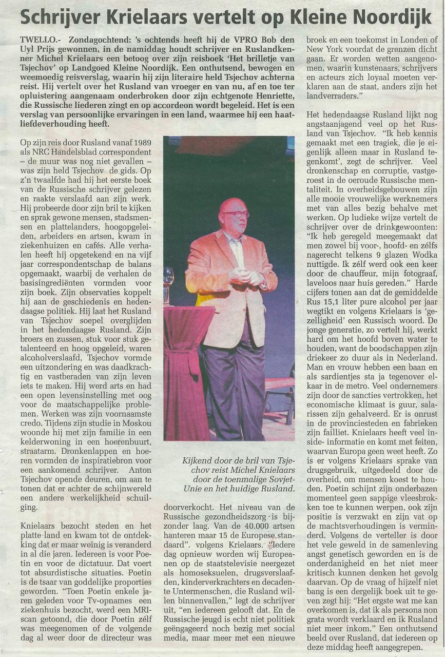 Voorster Nieuws 3 Juni 2015.jpg
