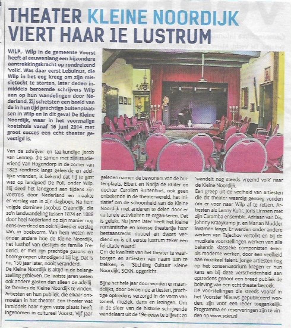 Lustrum KN