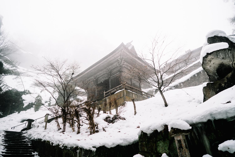 Tohoku-20180116-231043.jpg
