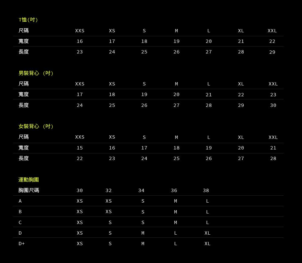 Yolo Size Chart (Incl W-Singlet)-04.png
