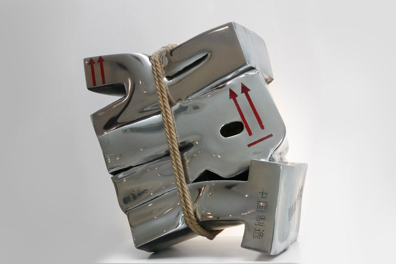 Art Sanglé  (2013) | aluminium, chanvre | 25 x 25 x 15 cm | oeuvre originale