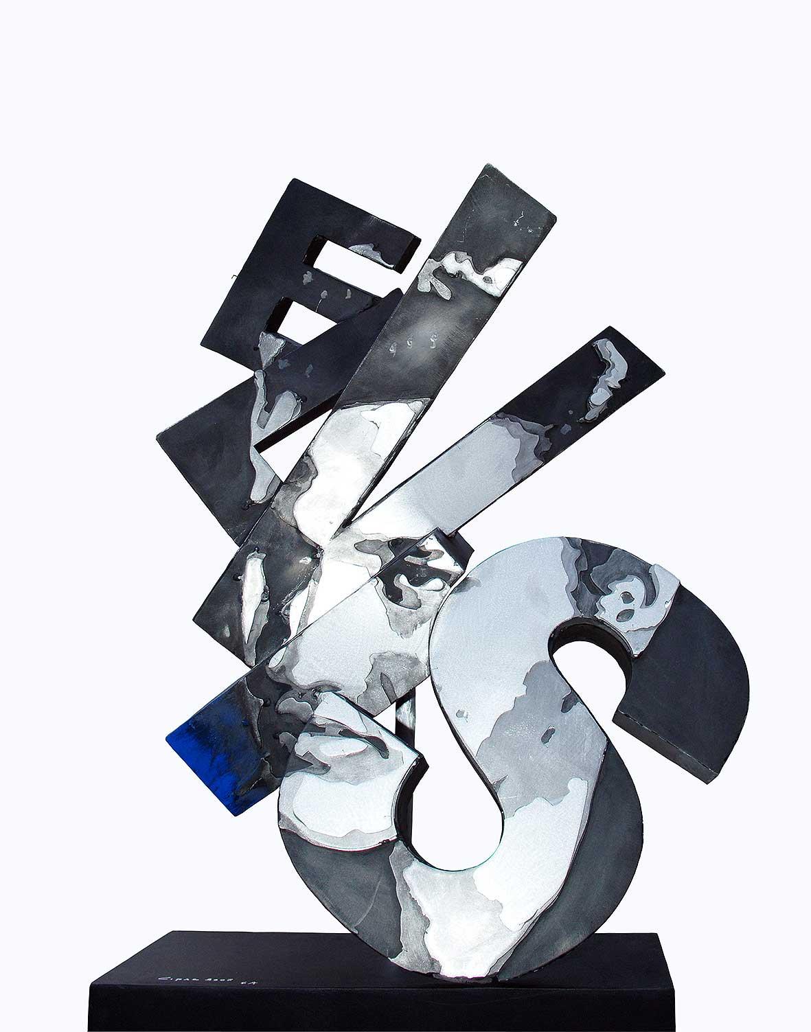 Elvis  (2007) | aluminium | 90 x 55 x 25 cm | oeuvre originale