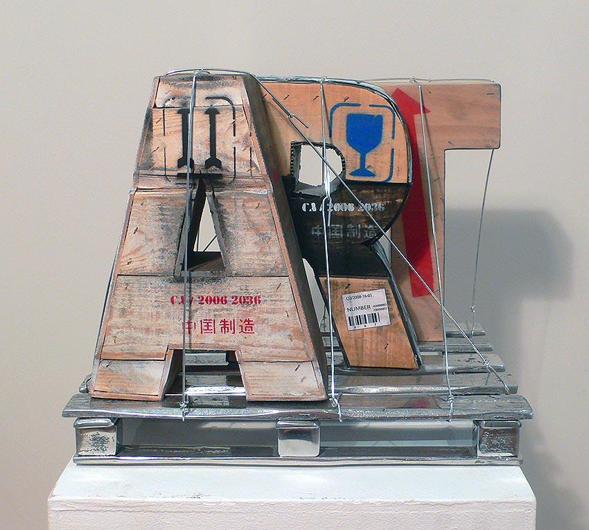Art Palette  (2008) | techniques mixtes | 35 x 40 x 27 cm | 1/1