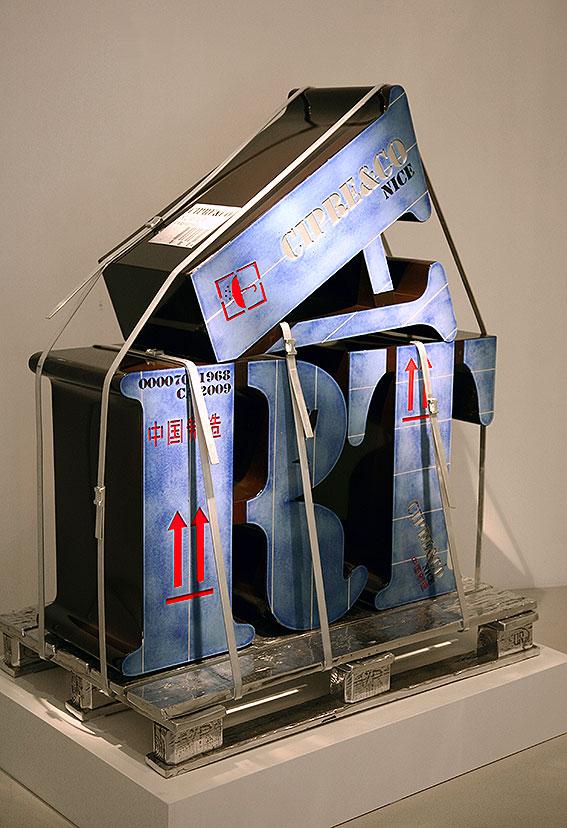 Art Palette  (2011) | aluminium | 130 x 120 x 80 cm | 1/1
