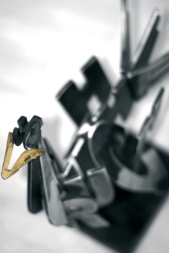 Autruche  (2007) | aluminium l 77 x 40 x 17 cm | oeuvre originale