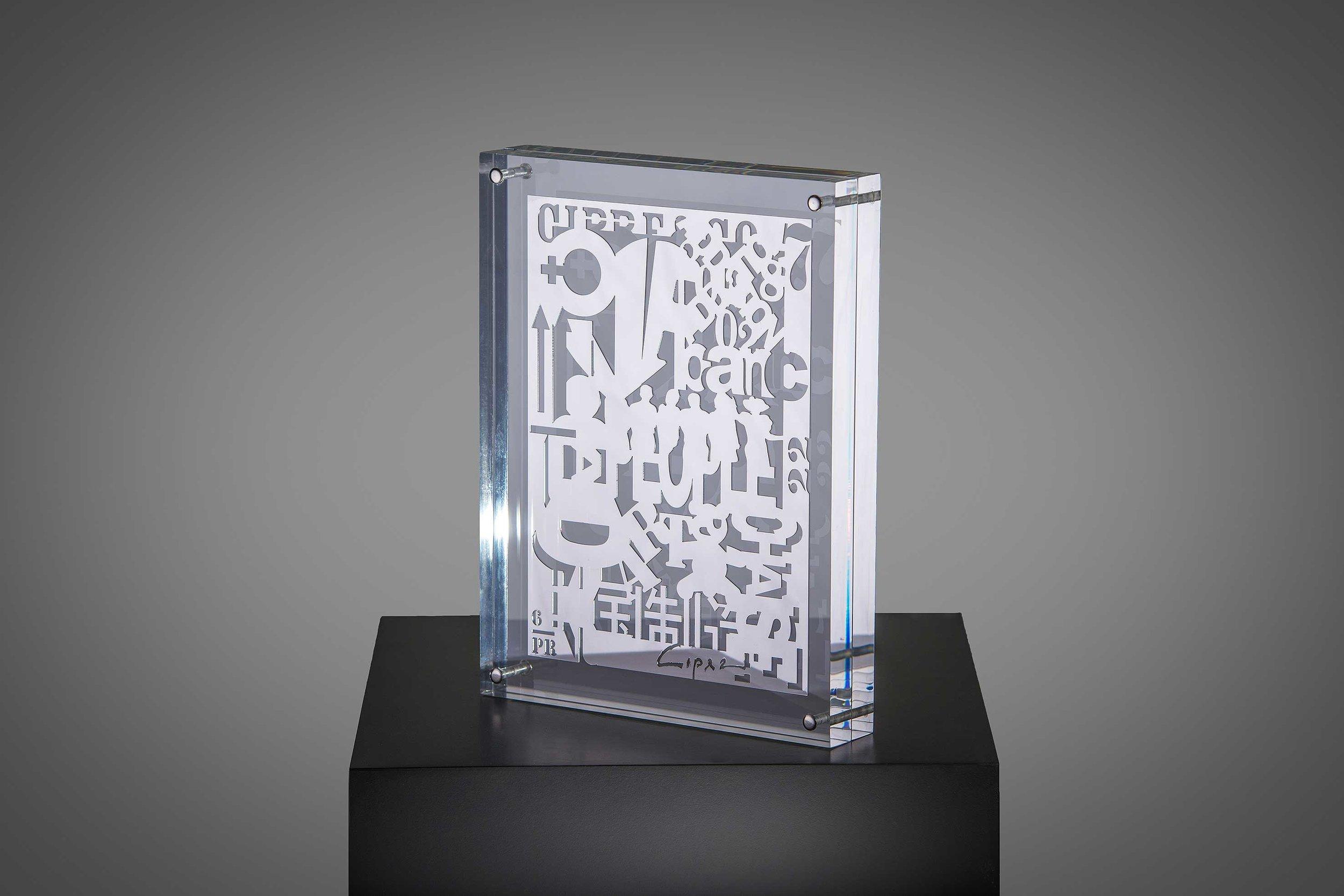 Méli-Mélo  (2016) | aluminium sous plexiglas | 33 x 25 x 5 cm | éd. 50 exemplaires | © Jean-René Broyer