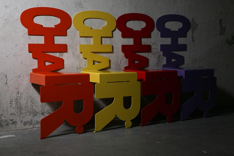Chair  (2005) | aluminium| 98 x 44 x 36 cm | oeuvre originale