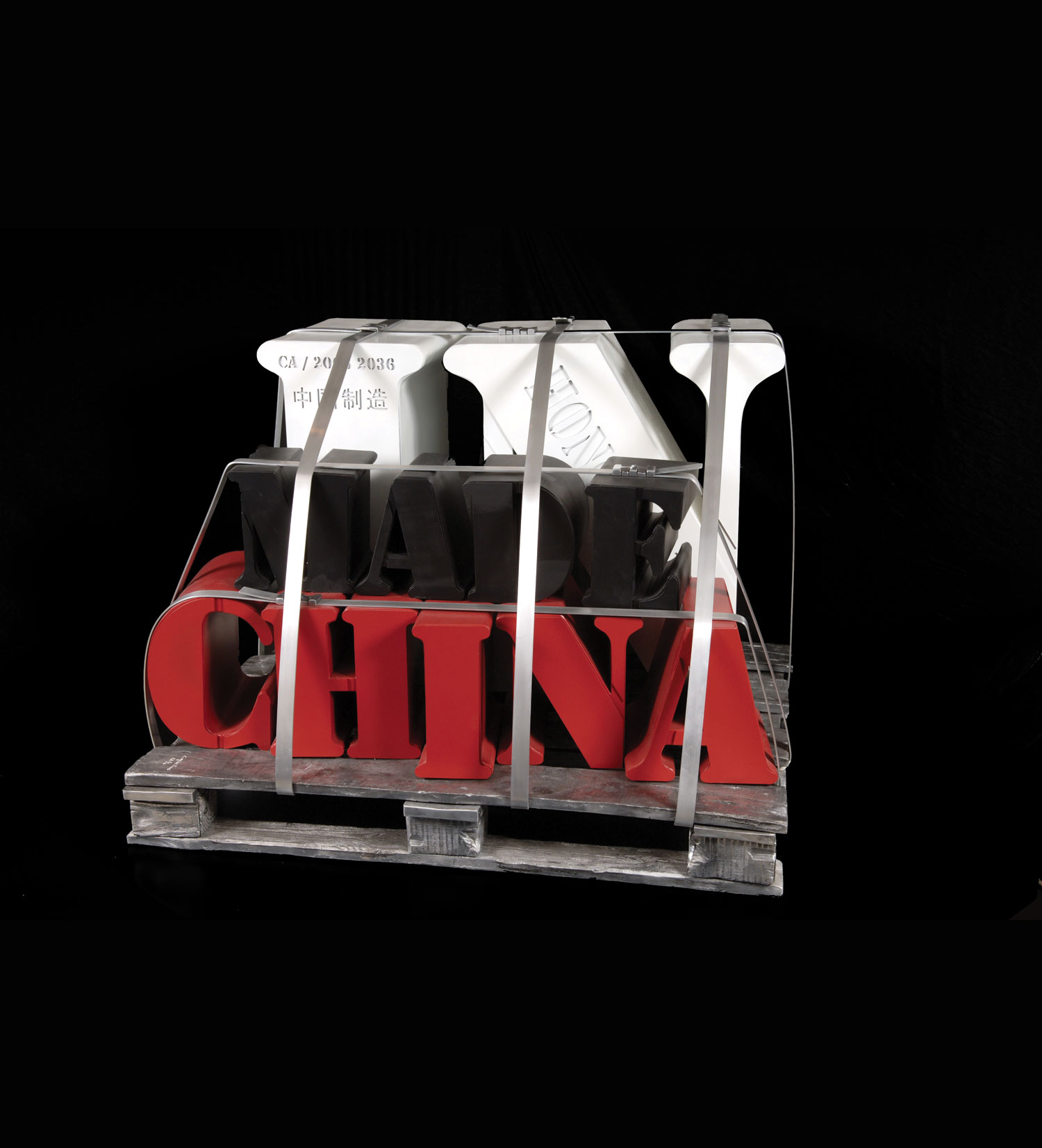 """Made In China""  (2006) | aluminium | 110 x 120 x 80 cm"