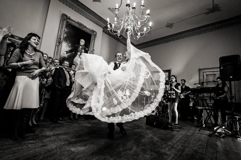 188金宝博体育婚礼的照片是为了雪白公主。