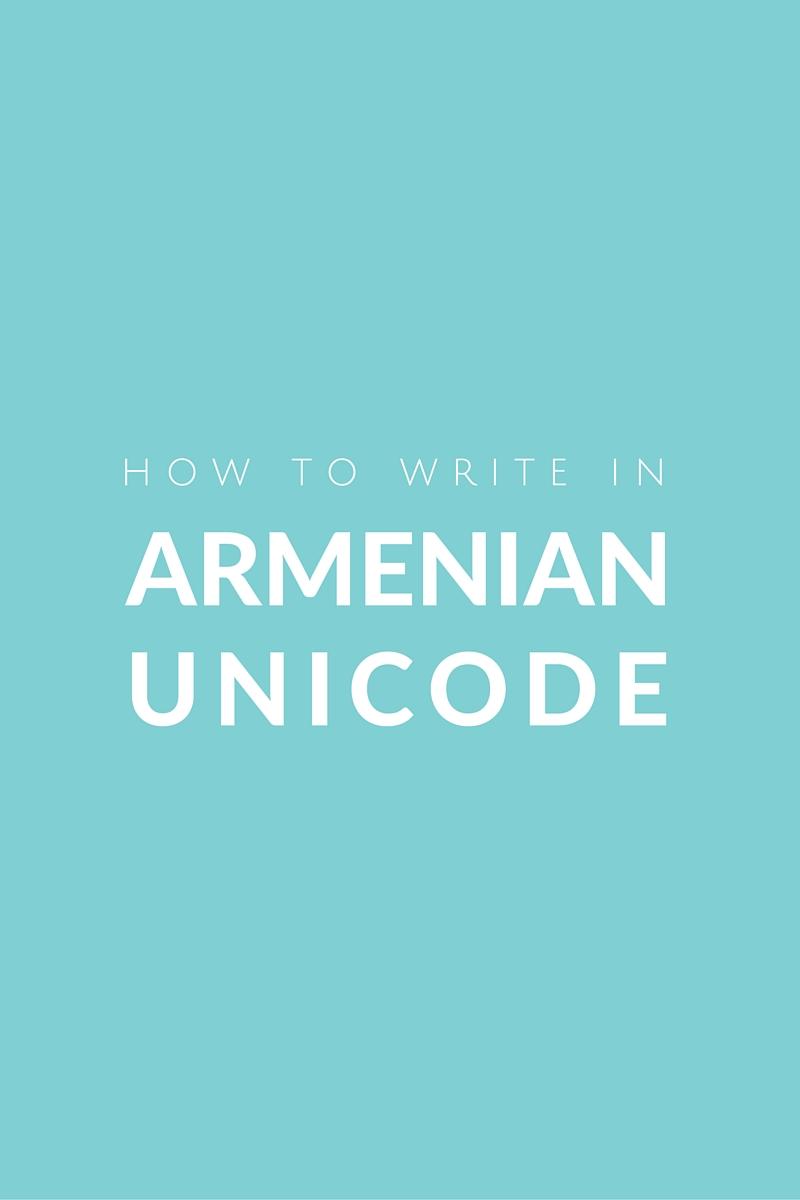 Armenian-Unicode.jpg