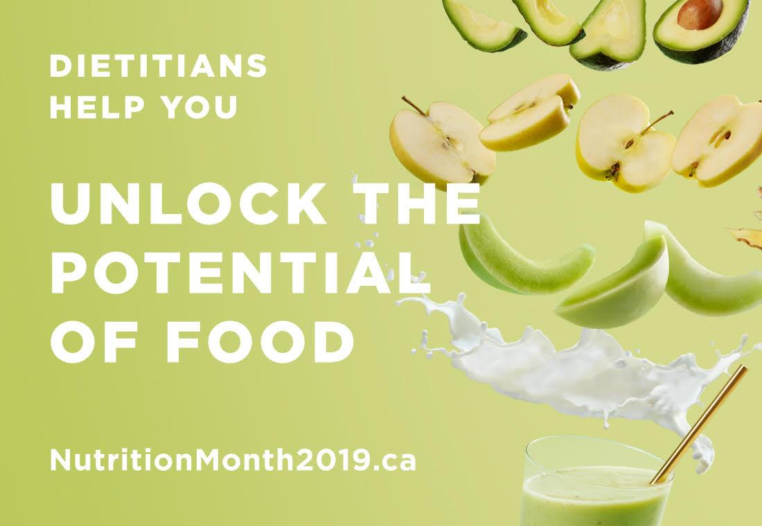 Green Dietitians Nutrition Month Banner English.jpg