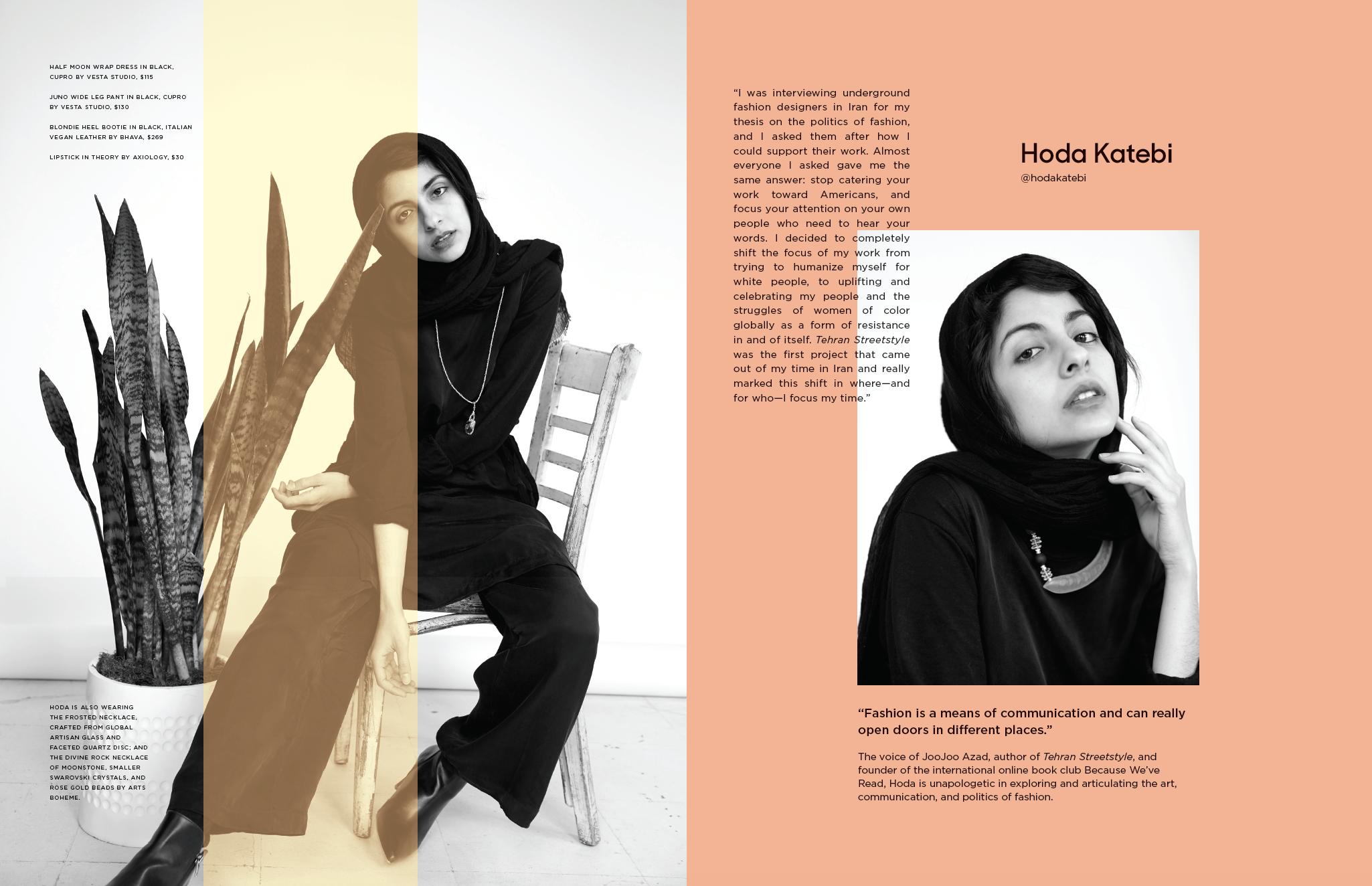 Hoda_Katebi_Ethical_Style_Journal.png
