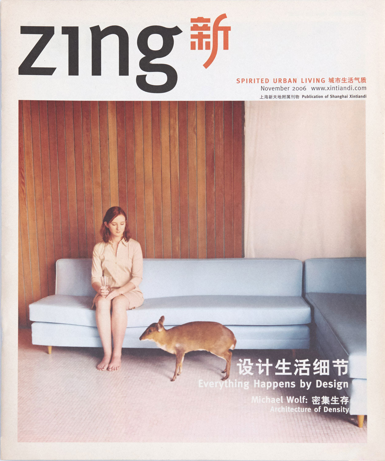 Girl with Deer/Cover - Zing Magazine