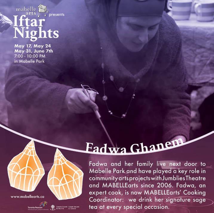 Fadwa Profile.jpg