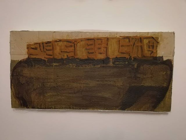 A Barge Acrylic on box #painting #boat #acrylic #box #thethames