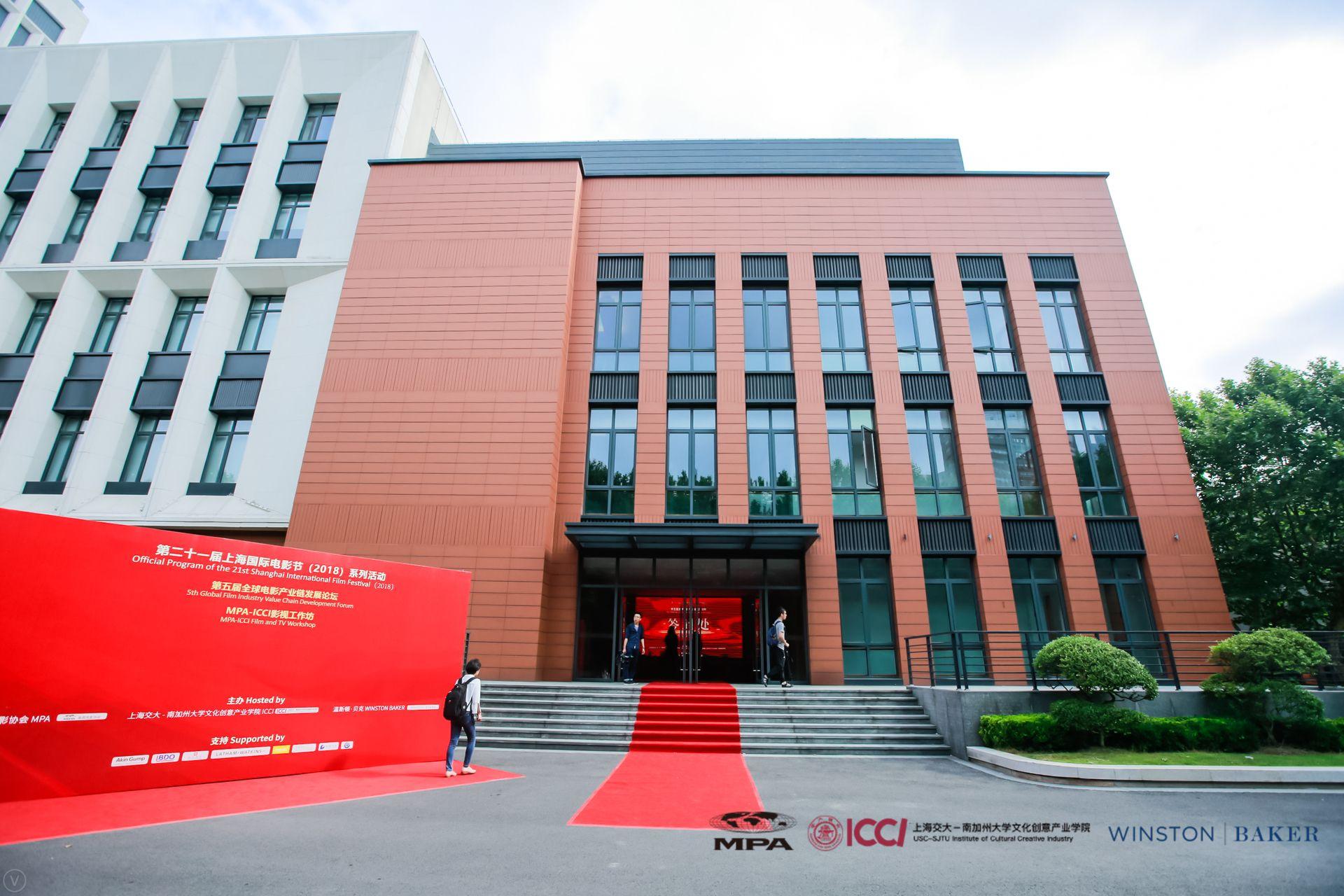 1_University_Venue.jpg