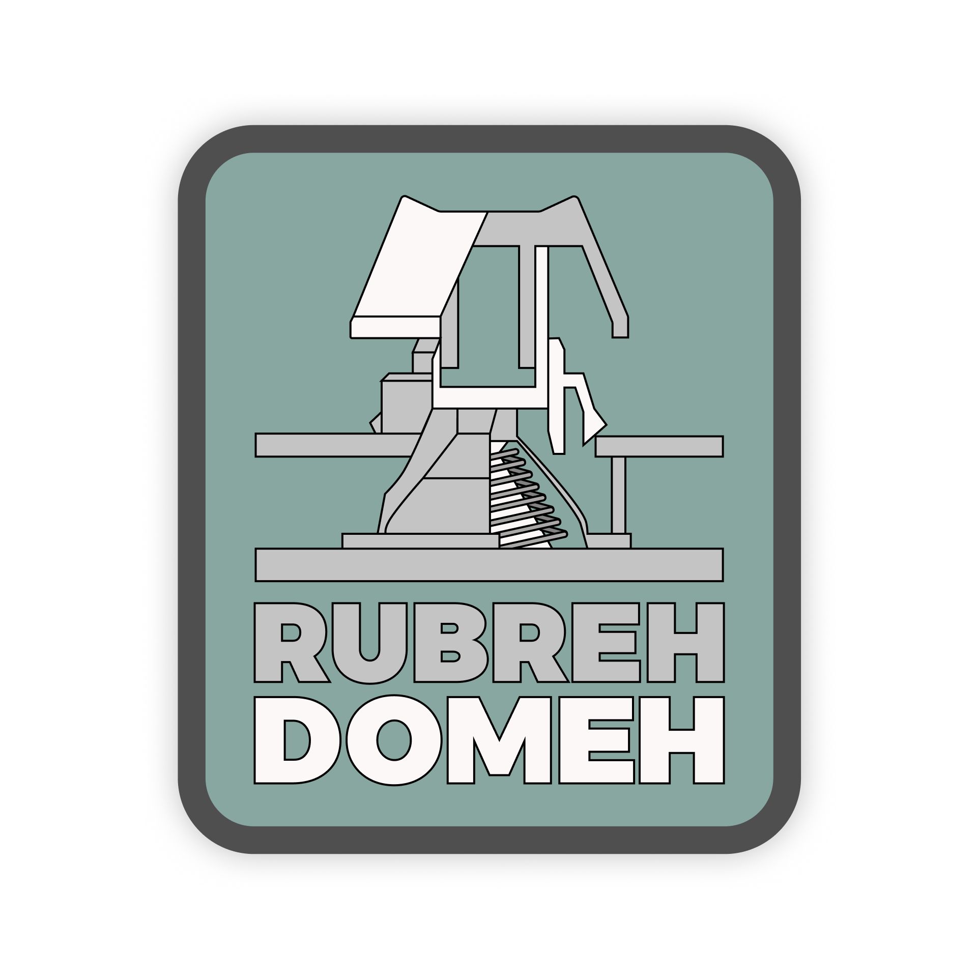 Rubreh Domeh Switch Sticker.png