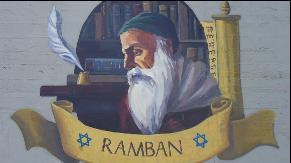 Ramban.png