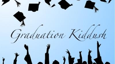 Graduation-Wallpaper-2015.jpg