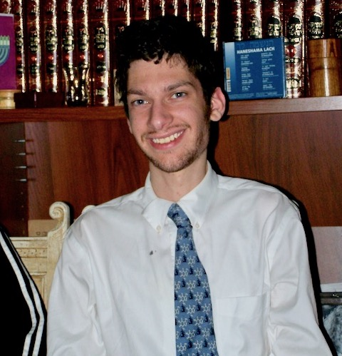 Rabbi Elon Weintraub.jpg