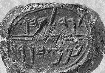 seal-of-gedaliah_hp1.jpg