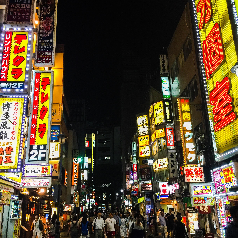 Shibuya, Japan