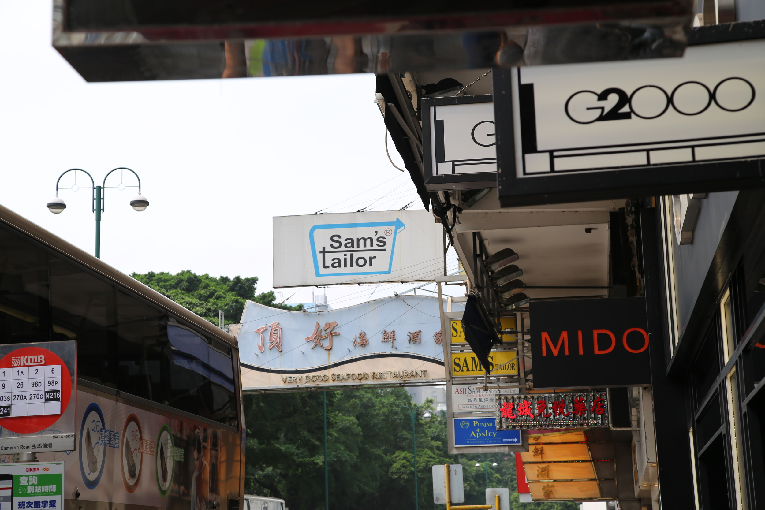 Sams Tailor ,Tsim Sha Tsui, Kowloon