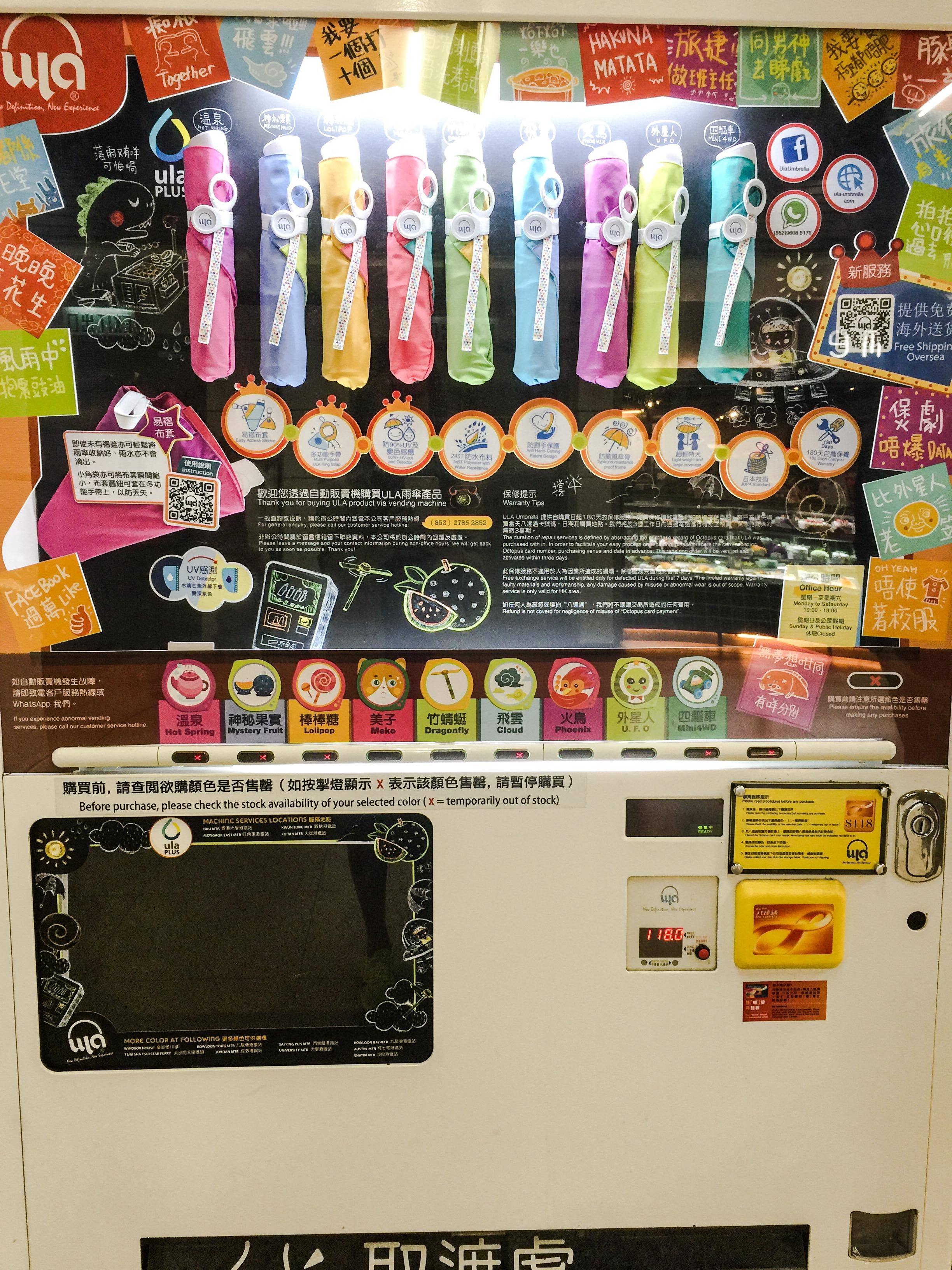 Vending machines dedicated to umbrellas.
