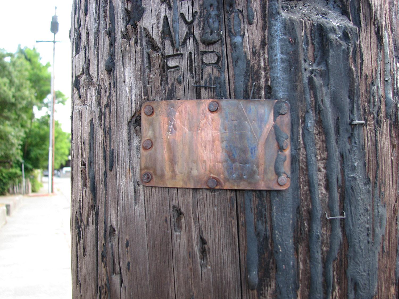 QUALITY VS QUANTITY   South Humboldt Street