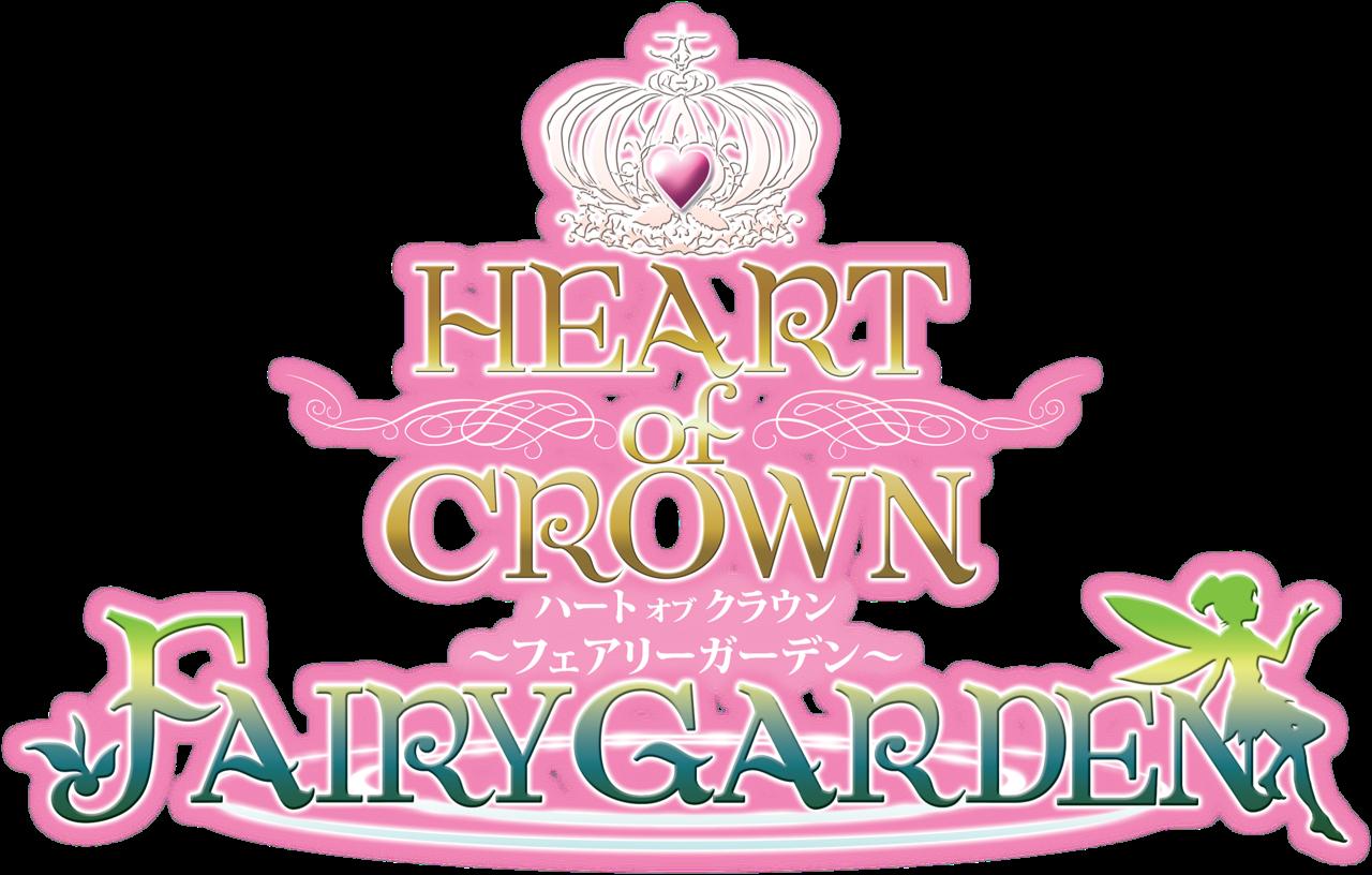 thumbnail_Fairy Garden Logo - Full.png