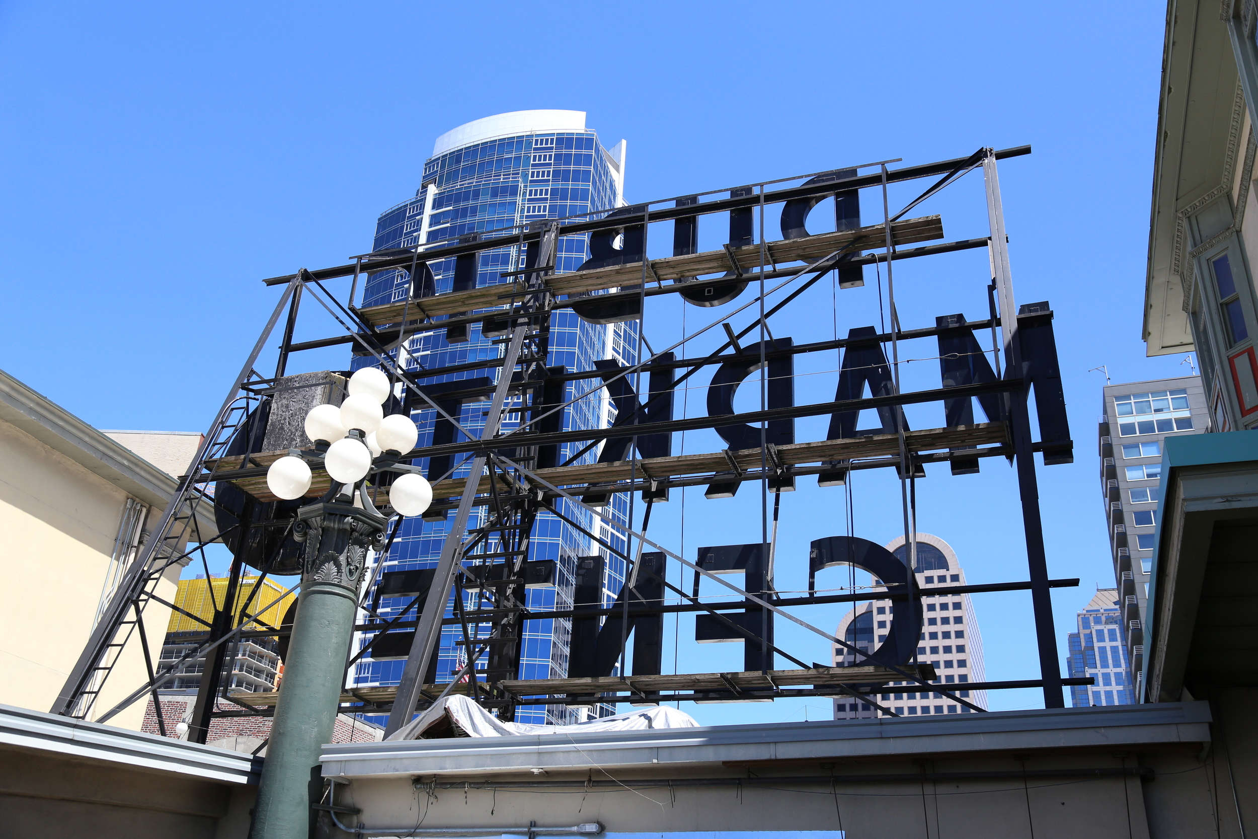 The literal backside of the famous Public Market sign.