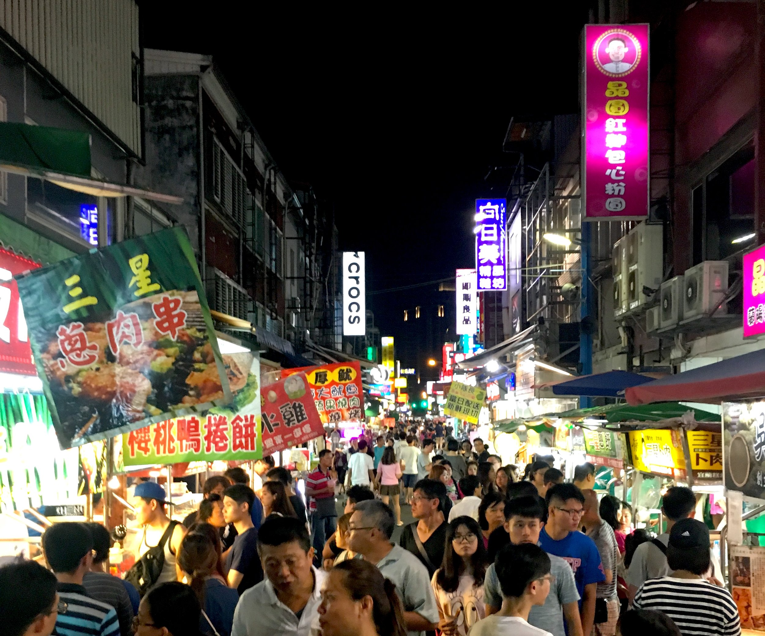 The Luodong Night Market