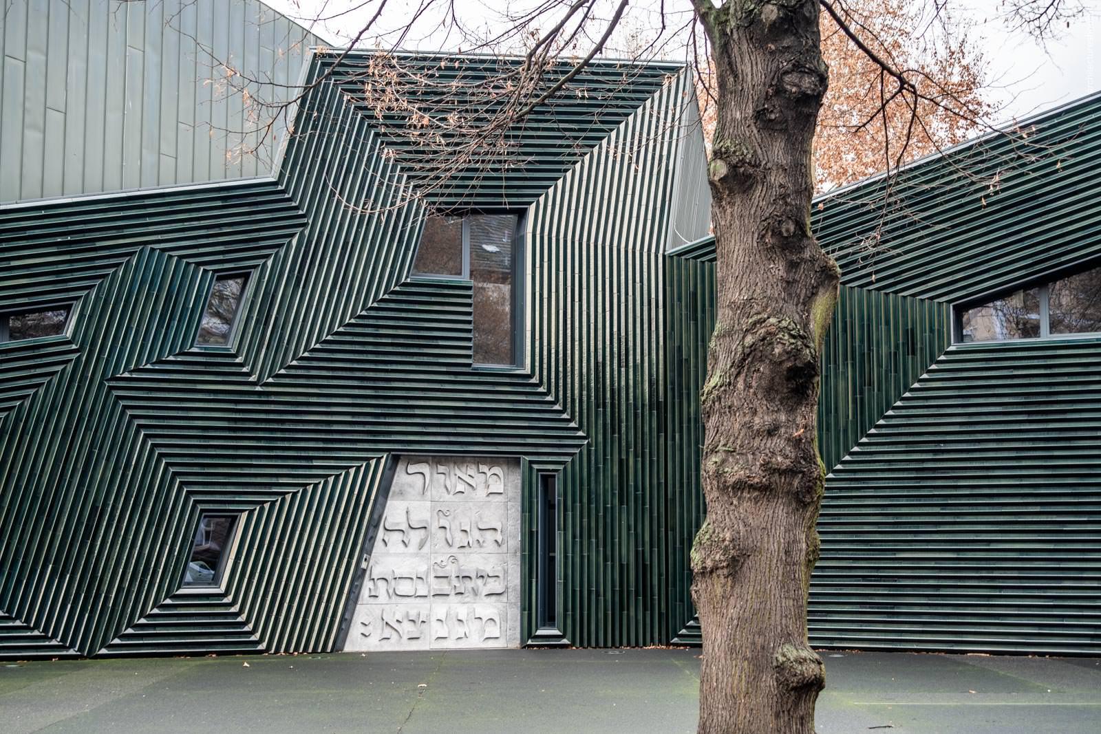 Neue Synagoge, Mainz - Manuel Herz, 2010