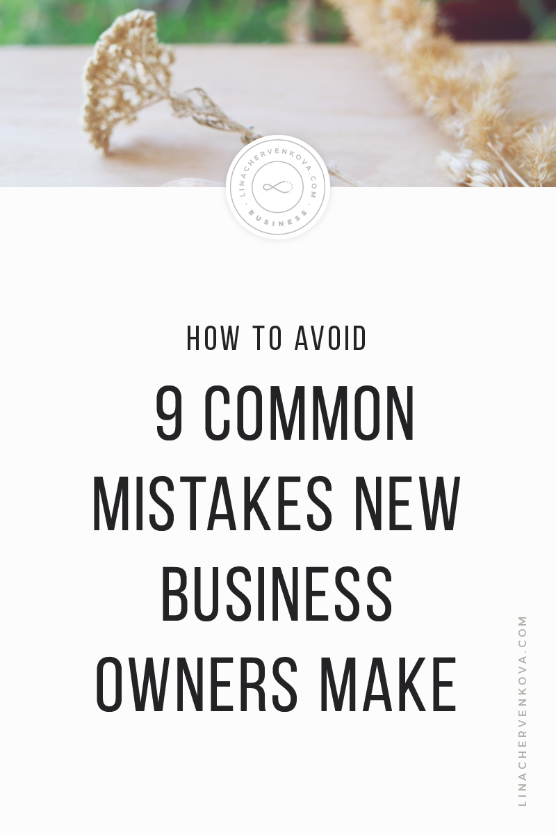 How to Avoid 9 Common Mistakes New Business Owners Make | linachervenkova.com