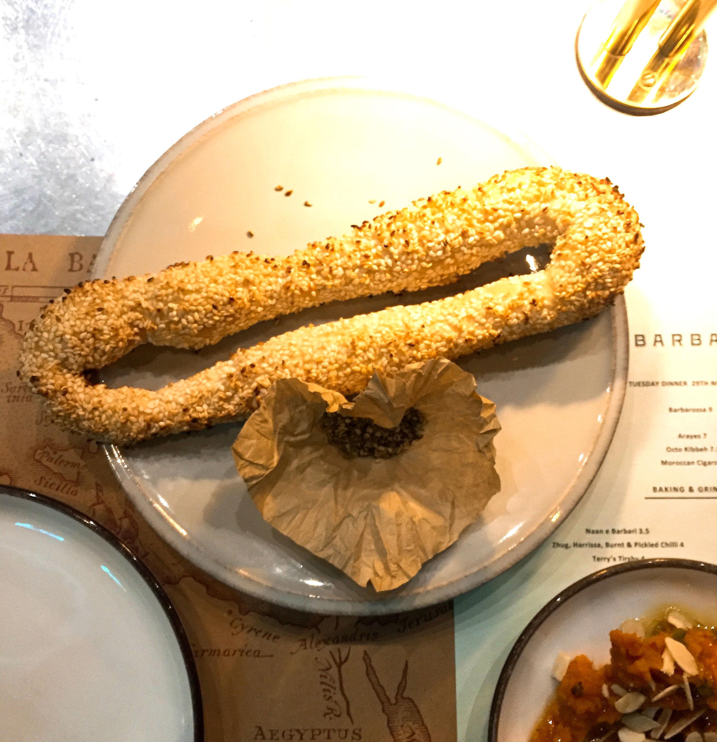 Jerusalum Bagel at The Barbary Restaurant