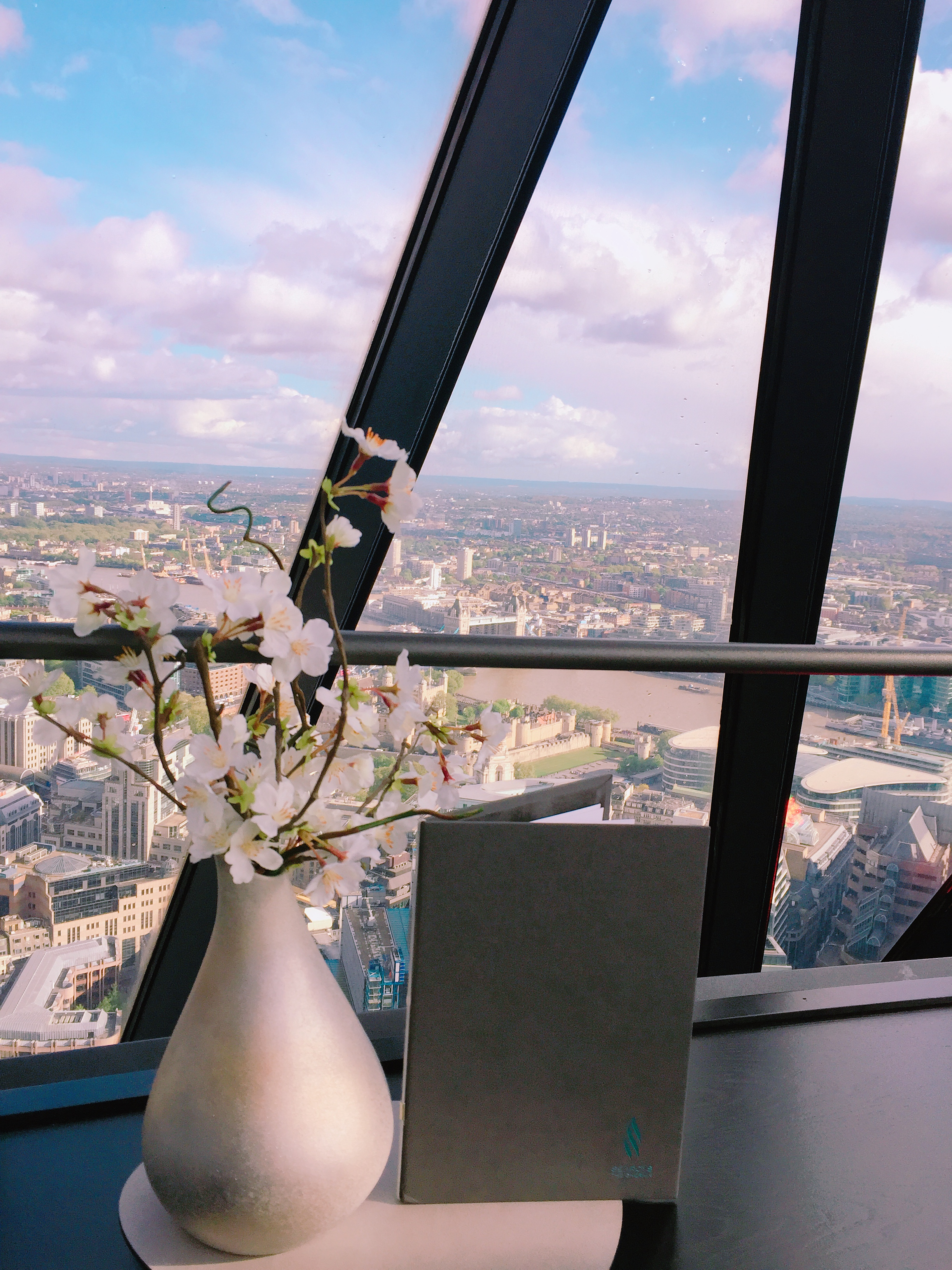 Searcys at the Gherkin review