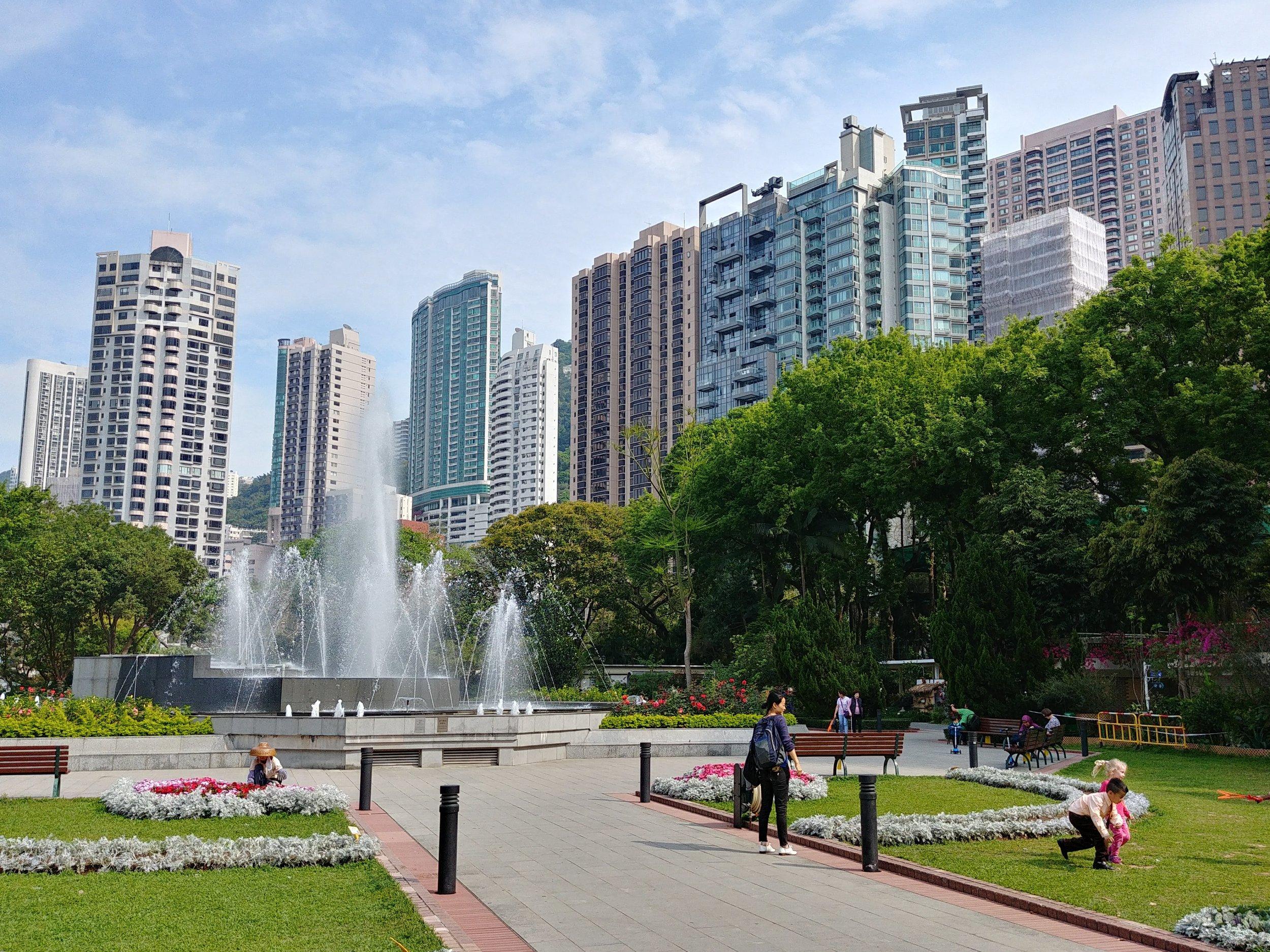 Zoological and Botanical Gardens hong kong