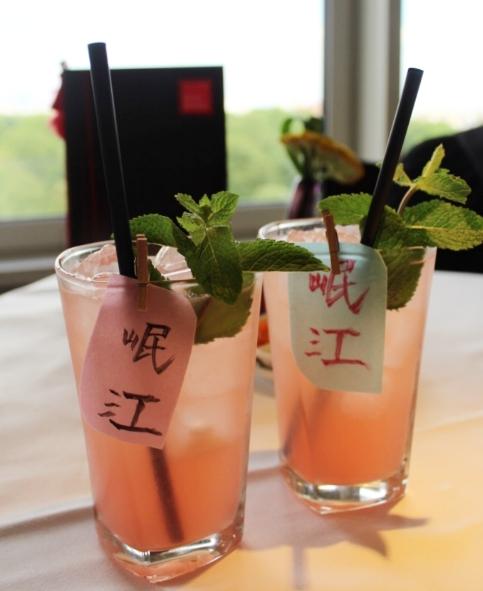 Min Jiang Chinese restaurant The Royal Garden Hotel London