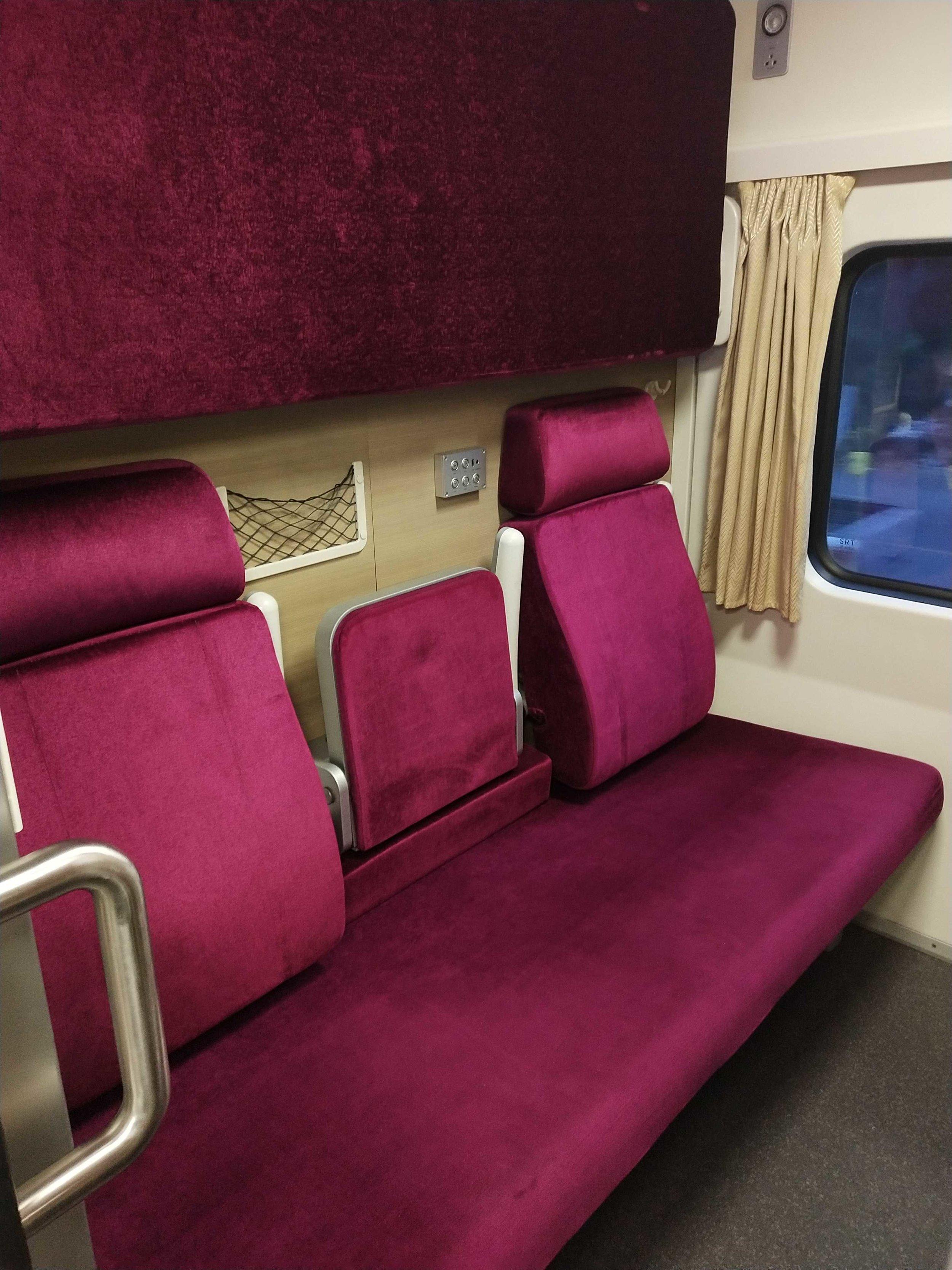 Chiang Mai Sleeper train