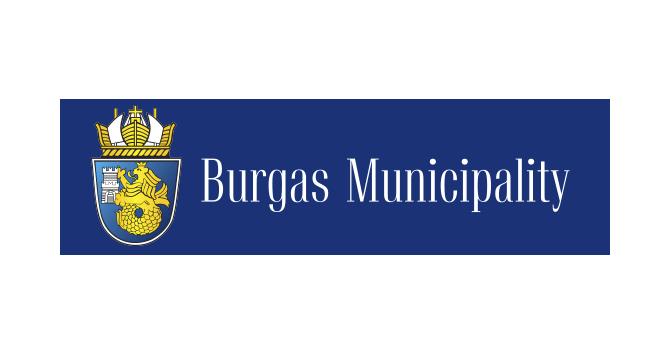 Burgas Municipality logo 1.png