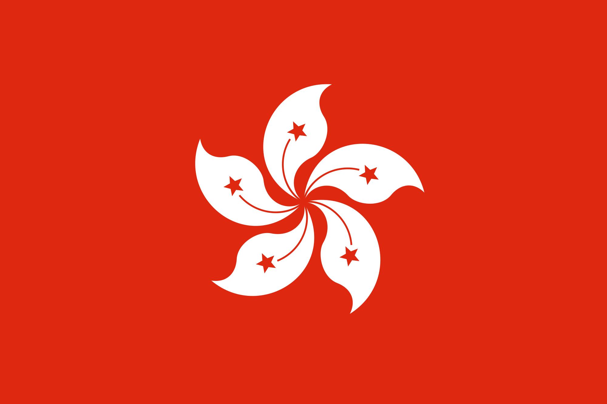 Hong Kong.png