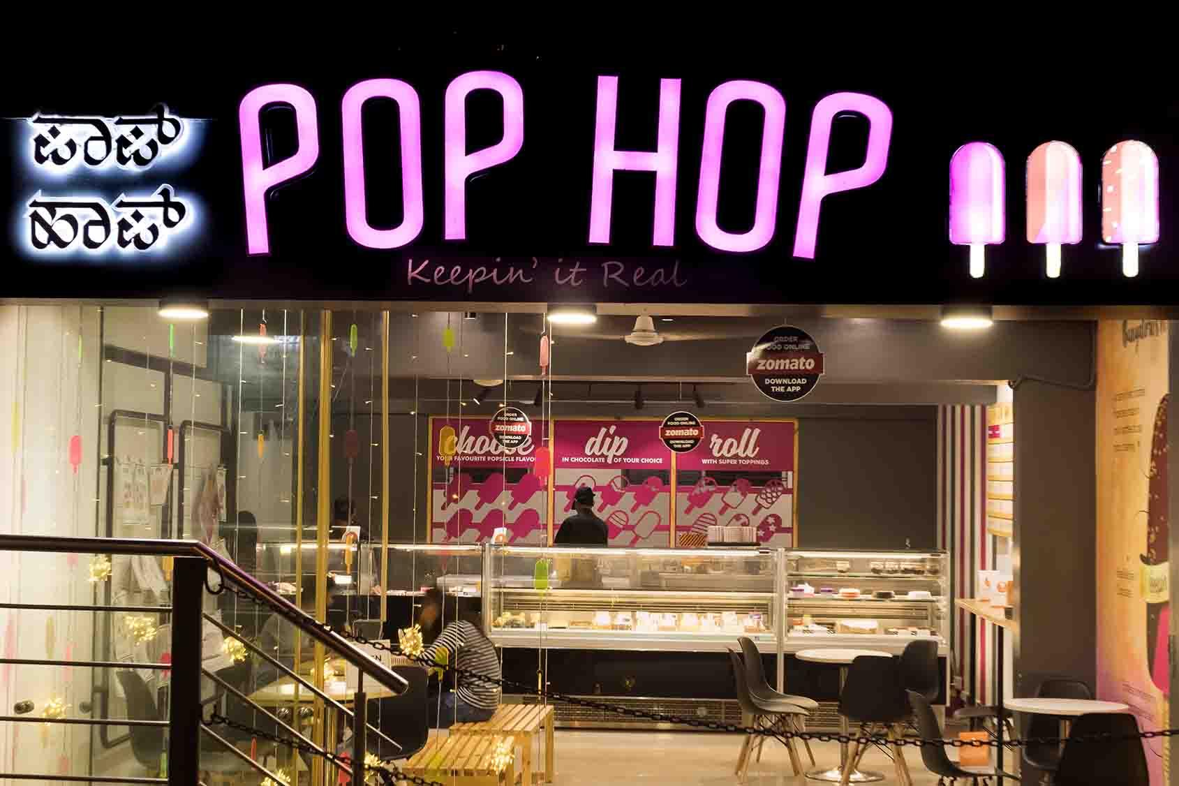 POP HOP 1.jpg