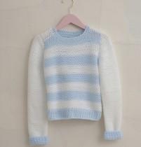 Big-Sister-Sweater-201x210.jpg