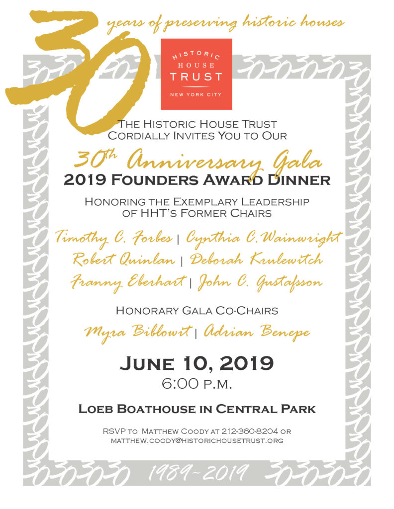 Save-the-Date_HHT-2019-Founders-Award-Dinner_FINAL-w-Co-Chairs-792x1024.jpg