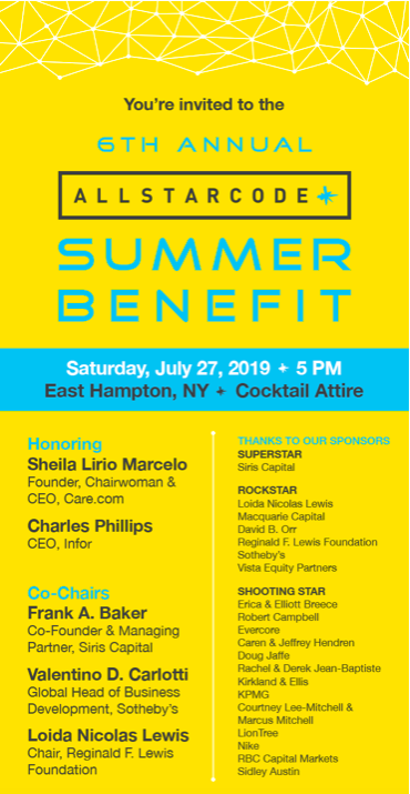 All-Star-Code-Summer-Benefit-1.png