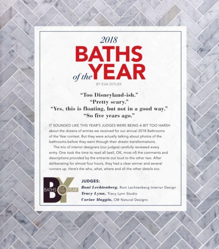 baths of the year.JPG